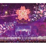 Hello!Project Hina Fes 2017 [morning Musume.`17 Premium]