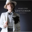 GENTLEMAN〜私の中の男たち〜