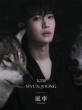 風車 re:wind 【初回限定盤B】 (CD+DVD)