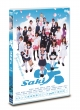 映画「咲-Saki-」DVD【通常版】