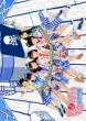 ますとばい 【見んしゃい盤】 [初回限定盤] (+Blu-ray)