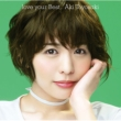 love your Best 【初回生産限定盤】(+DVD)