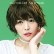 love your Best 【通常盤】