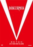 SE7EN LIVE TOUR 2017 in JAPAN-Dangerman-【通常盤】 (DVD)