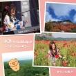 浪漫travelogue〜うたうたの唄5〜