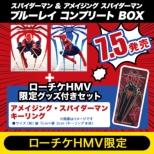 【ローチケHMV限定】スパイダーマン & アメイジング スパイダーマン ブルーレイ コンプリート BOX「アメイジング・スパイダーマン キーリング」付き