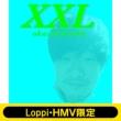 《Loppi・HMV限定 トートバッグセット》 XXL 【通常盤】