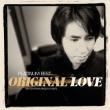 プラチナムベスト ORIGINAL LOVE〜CANYON YEARS SINGLES&MORE (UHQCD)