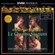 Four Seasons : Giuliano Carmignola(Vn)/ Sonatori de la Gioiosa Marca