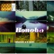One Off Remixes & B Sides (2枚組アナログレコード)