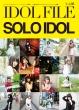 IDOL FILE Vol.3