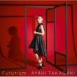 Futurism 【初回生産限定盤】(+DVD)
