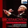 Symphony No.11 : Michiyoshi Inoue / Osaka Philharmonic