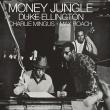 Money Jungle (見開き紙ジャケット仕様)