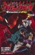 ヴィジランテ -僕のヒーローアカデミアILLEGALS-2 ジャンプコミックス