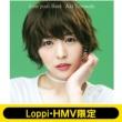 《Loppi・HMV限定 マフラータオル付きセット》 love your Best 【通常盤】