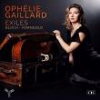 亡命者たち Exiles:オフェリー・ガイヤール(チェロ)、ジェイムズ・ジャッド指揮&モンテカルロ・フィルハーモニー管弦楽団 (2枚組/180グラム重量盤レコード)