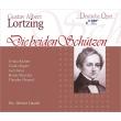 『二人の射手』全曲 ヘルベルト・ハース&MDR管弦楽団、ヨハネス・エッテル、ウルスラ・リヒター、他(1951 モノラル)(2CD)