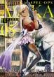魔法少女特殊戦あすか 5 ビッグガンガンコミックス