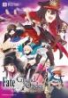 Fate/Grand Order コミックアラカルト VII カドカワコミックスAエース
