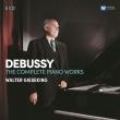 ピアノ作品集 ヴァルター・ギーゼキング(5CD)