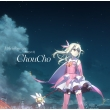 kaleidoscope / 薄紅の月 『劇場版Fate/kaleid liner プリズマ☆イリヤ 雪下の誓い』 主題歌