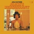 Alice' s Restaurant (サマー・オブ・ラヴ50周年記念盤/モノラル/180グラム重量盤レコード)
