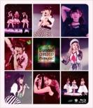 Buono!ライブ2017〜Pienezza!〜 (Blu-ray)