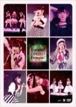 Buono!ライブ2017〜Pienezza!〜 (2DVD)