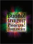 Buono!ライブ2017〜Pienezza!〜 【初回生産限定盤】(2Blu-ray+4CD)