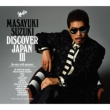 DISCOVER JAPAN III 〜the voice with manners〜【初回生産限定盤】(2CD)