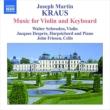 鍵盤楽器を含む室内楽曲全集〜ヴァイオリン・ソナタ集、ピアノ三重奏曲 シュヴェーデ、デプレ、フリーゼン(2CD)