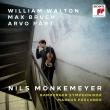 ウォルトン:ヴィオラ協奏曲、ブルッフ:コル・ニドライ、ペルト:フラトレス ニルス・メンケマイヤー、マルクス・ポシュナー&バンベルク交響楽団