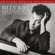 Greatest Hits Volume I & Volume II (Hybrid SACD 2枚組)