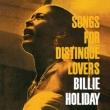 Songs For Distingue Lovers (見開き紙ジャケット仕様)