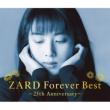 ZARD Forever Best 〜25th Anniversary〜(季節限定ジャケット-盛夏-バージョン)