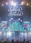 "miwa ARENA tour 2017""SPLASH☆WORLD"" 【初回生産限定盤】(Blu-ray+CD)"