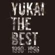 Diamond Yukai Best