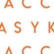 Asayake (7インチシングルレコード)