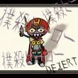 「撲殺ヒーロー」 【初回限定盤】
