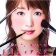 有頂天トラベラー 【初回生産限定盤】(+DVD)