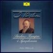 交響曲全集(1977-78)、管弦楽曲集(1978,1964)ヘルベルト・フォン・カラヤン&ベルリン・フィル(2SACD)(シングルレイヤー)