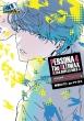ペルソナ4 ジ・アルティマックス ウルトラスープレックスホールド 3 電撃コミックスNEXT