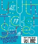 BULLET TRAIN ONEMAN SHOW SUMMER LIVE HOUSE TOUR 2015〜fanfare to you.〜