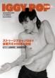 CROSSBEAT Special Edition イギー・ポップ シンコーミュージックムック