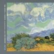 『アルルの女』組曲、『カルメン』前奏曲と間奏曲 マルク・ミンコフスキ&ルーヴル宮音楽隊