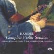 ヴァイオリン・ソナタ全集 アンドル・マンゼ、リチャード・エガー(2CD)