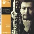 モーツァルト:クラリネット五重奏曲、ブラームス:クラリネット五重奏曲』 アレッサンドロ・カルボナーレ、他