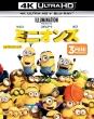 ミニオンズ [4K ULTRA HD +Blu-rayセット]