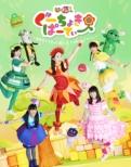 ぐーちょきぱーてぃー Vol.1 (Blu-ray)